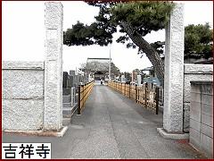 東宝珠花から関宿城まで